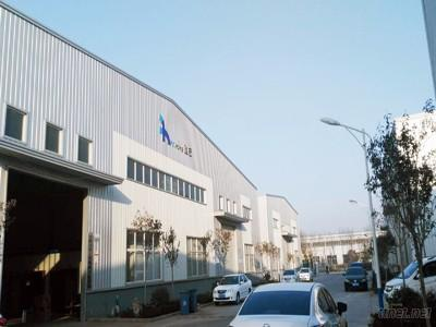 Shandong Feihong Engineering Machinery Co., Ltd.