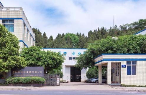 sida factory
