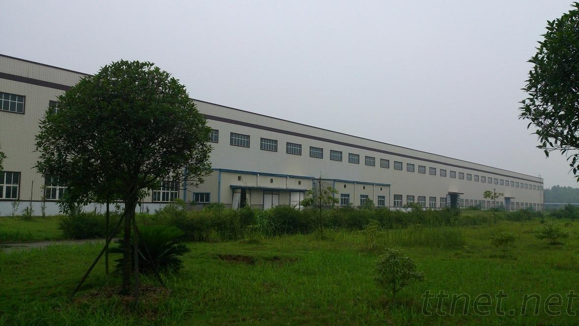 Yuanying factory