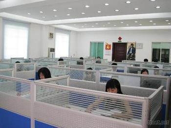 Yuanying office