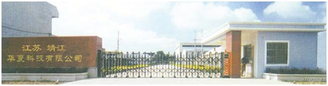 京江Huaxiaの技術Co.、株式会社