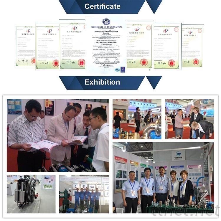 Shandong Feiyue Machinery Co., Ltd.