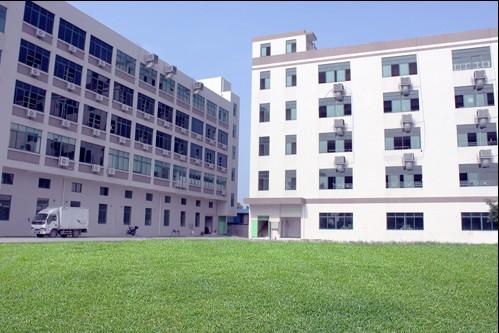 Guangzhou Shenfan Electronics Co.,Ltd