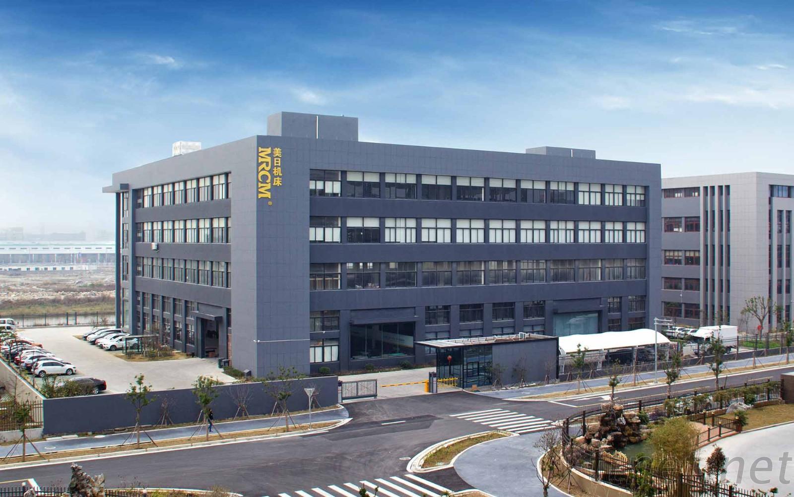 Zhejiang Meiri Intelligent Machinery Co., Ltd.
