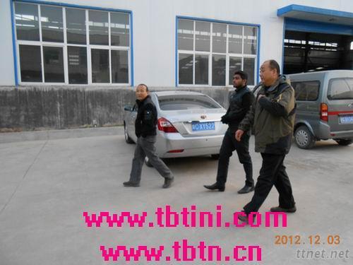 Baoji Tianbang Titanium & Nickel Co., Ltd