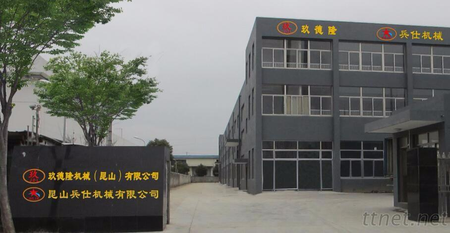 Nine Deron Machinery (Kunshan) Co., Ltd.