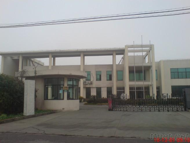 Fengxin Industrial Co. Ltd
