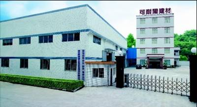 Foshan Nanhai Kennaier New Type Building Materials