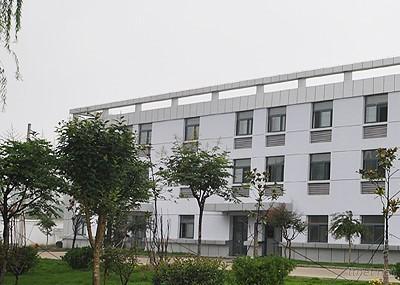 Wuhan Glory Co., Ltd