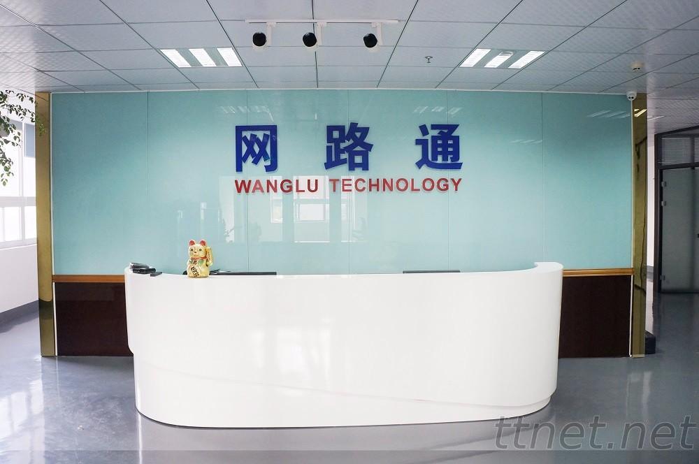 Guangzhou Wanglu Technology Co., Ltd.