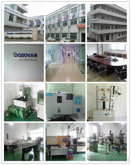 Doson Industrial Technology Co., Ltd.