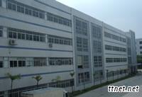 Boon Xin Long Super Engineering Plastic Co., Ltd