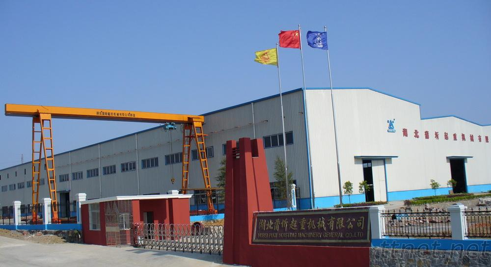 Hubie Puqi Hoisting Machinery Co., Ltd.