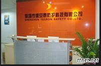 Shenzhen Tecron Safety Co., Ltd