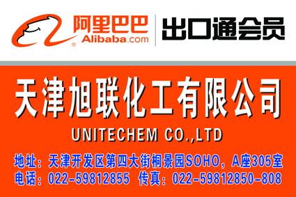 Unitechem Co.,Ltd