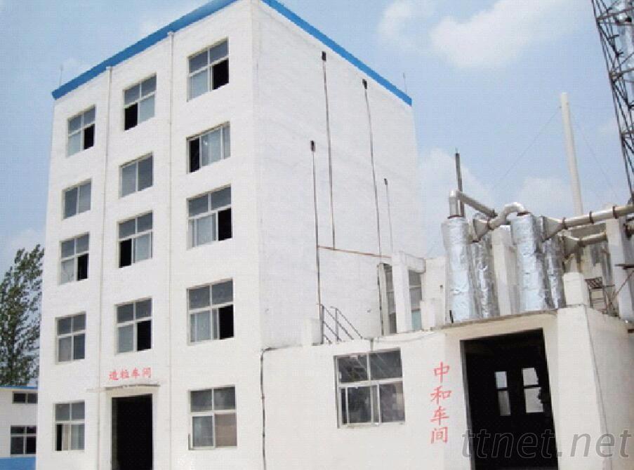 Wuhai Keynes Biological Science and Technology Co., Ltd.