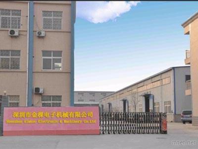 kimkoo factory gate