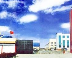 Zibo Henghuan Chemical CO., Ltd