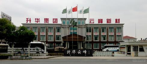 Zhejiang Shenghua Yunfeng Greeneo Co., Ltd.
