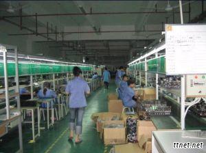 Nerro Technology Company Ltd.