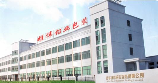 Zhejiang Jinhua Majestic Aluminum Packing Co.,Ltd