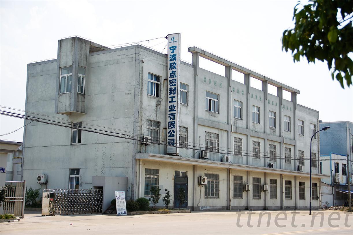 Ningbo Jiaodian Sealing Industry Co., Ltd