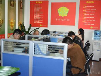Chongqing Car Partner Technology Co, Ltd