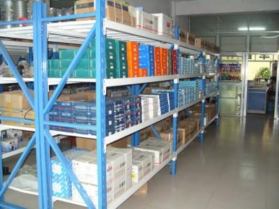 Jinan New Weiguo Auto Part Co., Ltd.