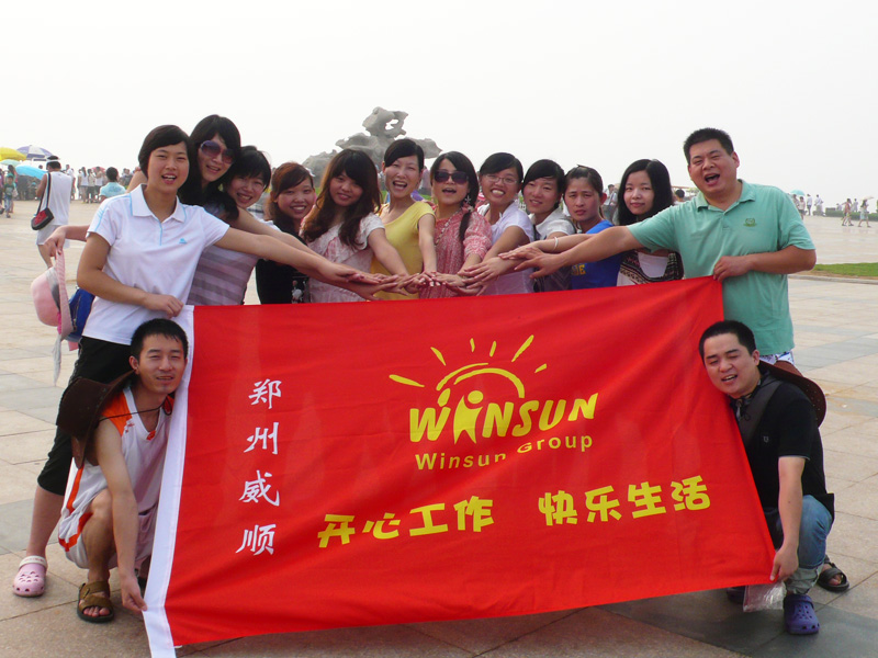 Zhengzhou Winsun Photoelectric Technology Co., Ltd