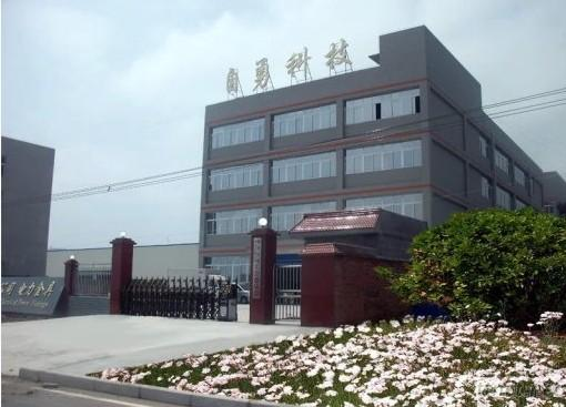 Wenzhou Ziyong Electrical Co., Ltd