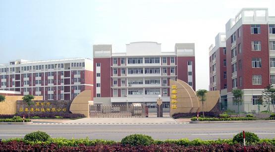 Shenzhen Yataida High-Tech Co., Ltd