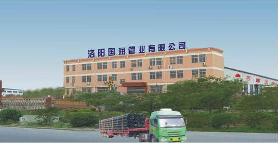 Luoyang GR Pipes Co., Ltd