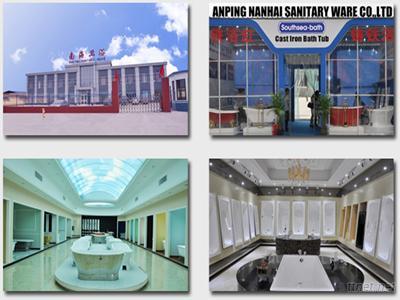 Anping Nanhai Sanitary Ware Co., Ltd.