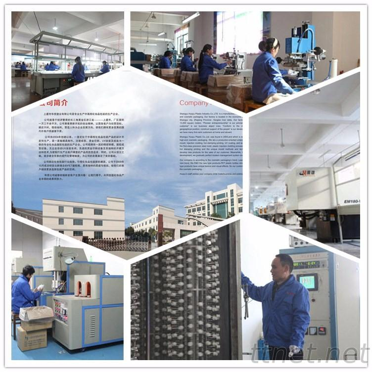 Shangyu Huayu Plasstic Industry Co., LTD.
