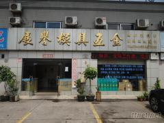 Zhanyu Moulds Hardware Accessories Co. Ltd.