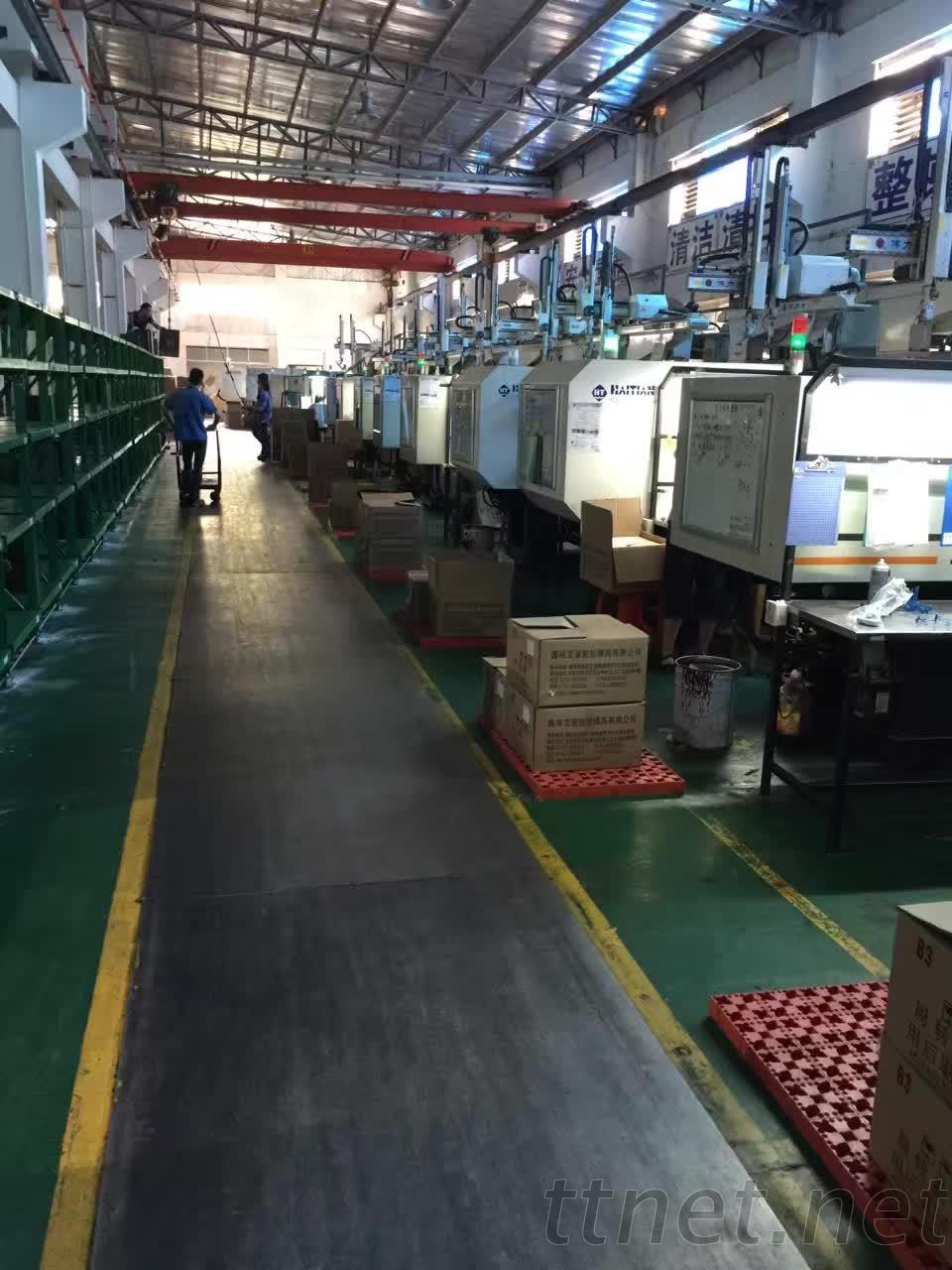 Injection Machine Department