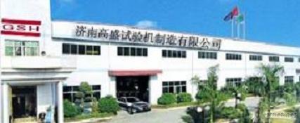 Jinan Gaosheng Testing Equipment Co. Ltd