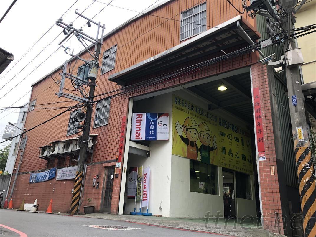 Liou-Tai Industrie Ltd.