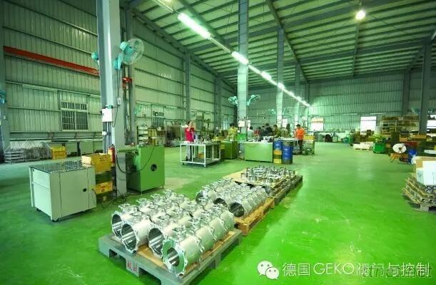 Geko control valves Pte.Ltd