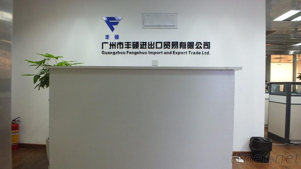 Guangzhou Fengshuo Import and Export Trade Ltd.