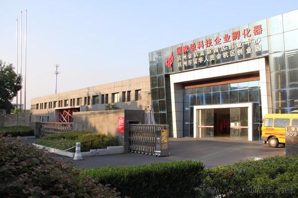 항저우 Geevo 기술 Co., 주식 회사