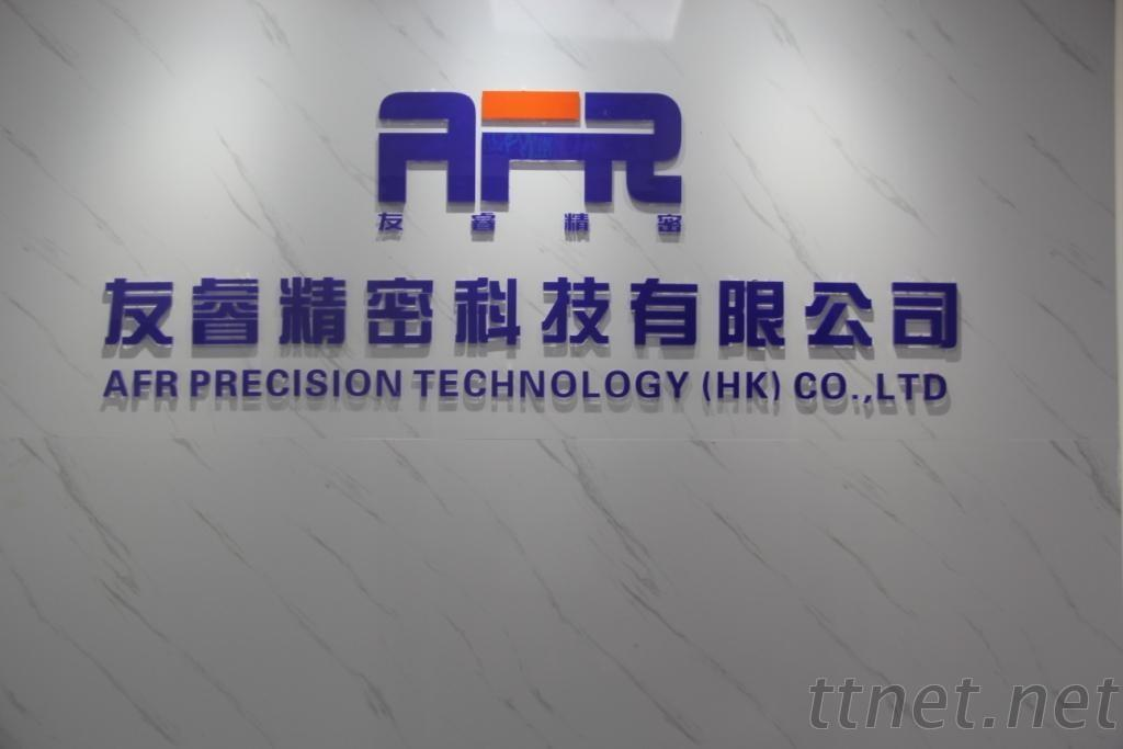 AFR Precision Technology Co., Ltd