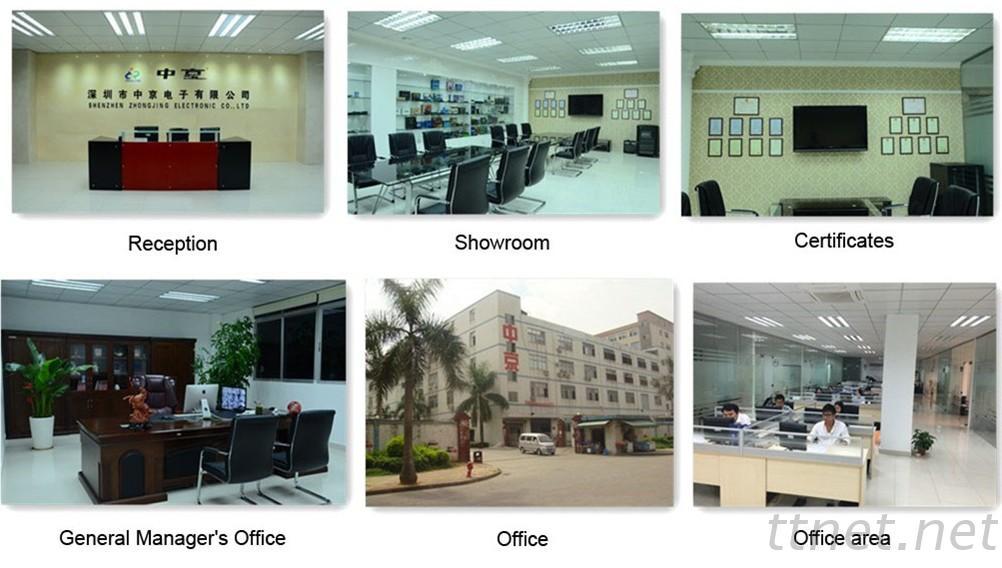 Shenzhen Zhongjing Electronics Co., Ltd