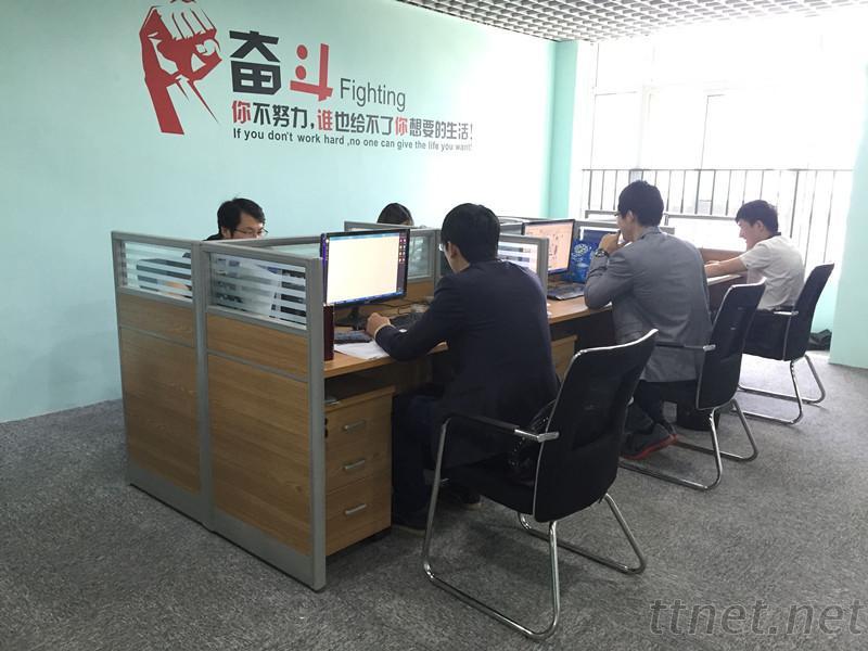 Jiangyin Brightsail Machinery Co., Ltd.