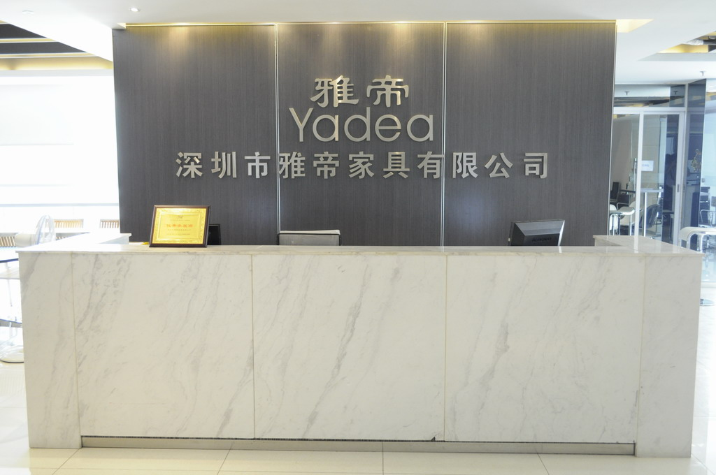 Shenzhen Yadea Furniture Co.,Ltd