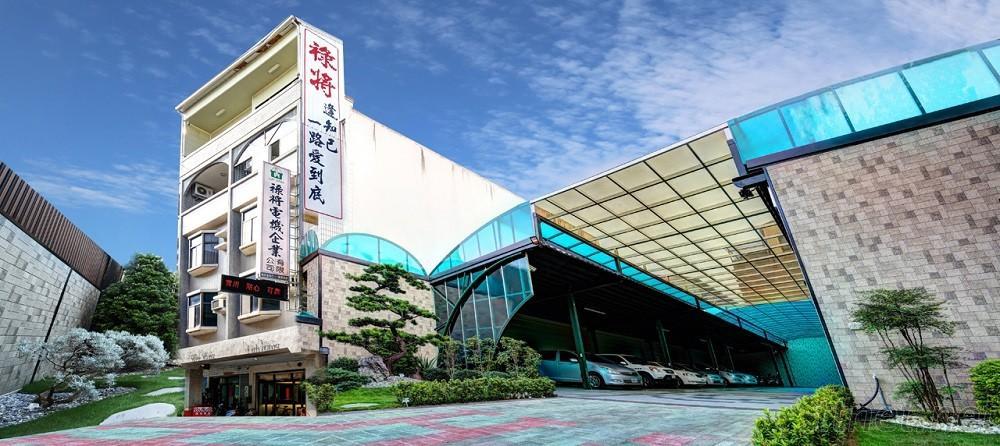 Luh Jiang Electrics Co., Ltd.