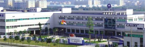 Zhongshan Camry Electronic Co., Ltd