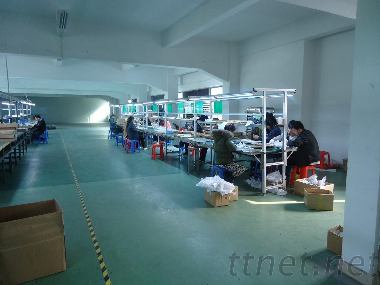 Shenzhen Keyda Gift Co., Ltd