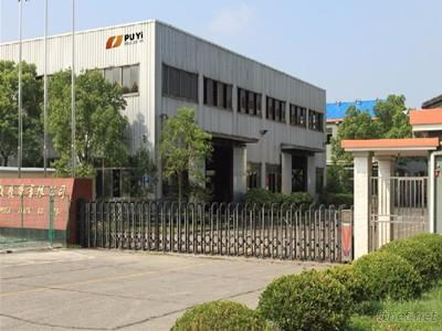 Shanghai Puyi Imdustrial., Ltd
