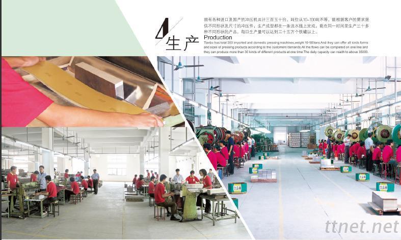 Guang Hing Loong Metal Printing Can Co., Ltd